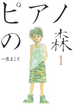 2018年春アニメ化コミック 配信中!