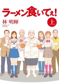 実写映画化コミック 配信中!