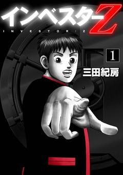 2018年夏ドラマ注目の原作コミック配信中