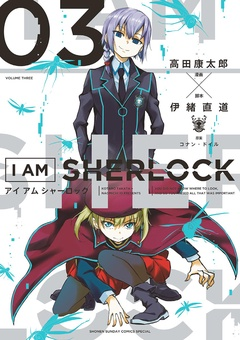 I AM SHERLOCK