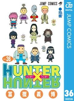 HUNTER×HUNTER モノクロ版